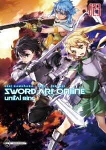 Rating: Safe Score: 10 Tags: sword_art_online User: kiyoe