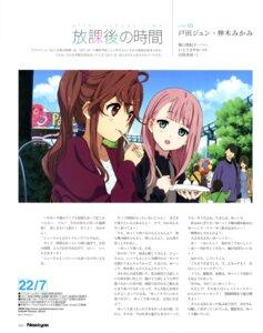 Rating: Safe Score: 7 Tags: 22/7 horiguchi_yukiko kamiki_mikami toda_jun User: drop