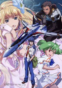 Rating: Safe Score: 9 Tags: ebata_risa macross macross_frontier ozma_lee ranka_lee saotome_alto sheryl_nome vf_valkyrie User: Aurelia