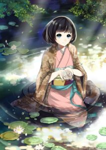 Rating: Safe Score: 27 Tags: kimono tate User: Radioactive