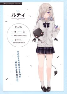 Rating: Safe Score: 35 Tags: heterochromia mafuyu_(chibi21) ruty seifuku sweater tail wings User: kiyoe