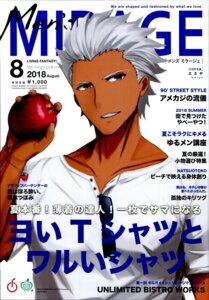 Rating: Safe Score: 3 Tags: archer fate/grand_order fate/stay_night male tagme User: Radioactive