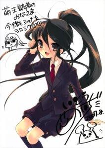 Rating: Safe Score: 11 Tags: autographed ito_noizi shakugan_no_shana shana User: admin2