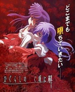 Rating: Questionable Score: 11 Tags: furude_rika hanyuu higurashi_no_naku_koro_ni horns miko User: vita