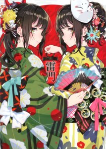 Rating: Safe Score: 53 Tags: kimono mika_pikazo User: kiyoe