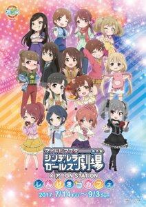 Rating: Safe Score: 15 Tags: chibi cleavage futaba_anzu gothic_lolita hayami_kanade honda_mio igarashi_kyouko jougasaki_mika kamiya_shion kanzaki_ranko katagiri_sanae kimono kobayakawa_sae lolita_fashion mifune_miyu mukai_takumi open_shirt pantyhose police_uniform sarashi satou_shin seifuku shibuya_rin shimamura_uzuki sweater the_idolm@ster the_idolm@ster_cinderella_girls uniform User: saemonnokami