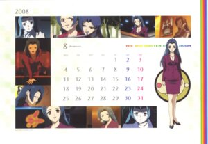 Rating: Safe Score: 3 Tags: calendar miura_azusa the_idolm@ster xenoglossia User: admin2