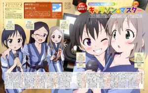 Rating: Safe Score: 13 Tags: aoba_kokona cleavage kuraue_hinata kurosaki_honoka megane saitou_kaede_(yama_no_susume) yama_no_susume yokota_takumi yukata yukimura_aoi User: drop