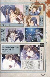 Rating: Questionable Score: 1 Tags: akaiito hal hatou_kei hatou_yumei naked User: Waki_Miko