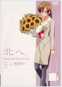 Rating: Safe Score: 0 Tags: business_suit chiba_michinori disc_cover kita_e_diamond_dust_drops pantyhose saibara_shouko User: jxh2154