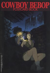 Rating: Safe Score: 6 Tags: cowboy_bebop faye_valentine spike_spiegel User: Radioactive