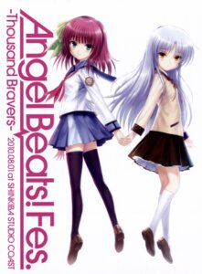 Rating: Safe Score: 32 Tags: angel_beats! goto-p overfiltered seifuku tenshi thighhighs yurippe User: acas