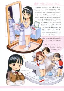 Rating: Safe Score: 4 Tags: shuukan_watashi_no_oniichan yug User: petopeto