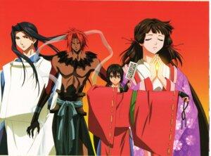 Rating: Safe Score: 0 Tags: abe_no_masahiro abe_no_seimei cropme elf fujiwara_no_akiko japanese_clothes kimono mokkun/guren pointy_ears screening shounen_onmyouji tagashira_shinobu User: charunetra
