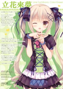 Rating: Safe Score: 78 Tags: dress lime_tachibana mitsu_king moco_chouchou sem;colon User: Twinsenzw