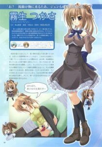 Rating: Questionable Score: 13 Tags: akane_iro_ni_somaru_saka feng kiryu_tsukasa naturalton pantsu profile_page sawano_akira seifuku User: admin2