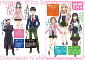 Rating: Safe Score: 14 Tags: arudehido choppiri_h_na_sanshimai_demo_oyomesan_ni_shitekuremasuka? pantyhose seifuku sweater User: kiyoe