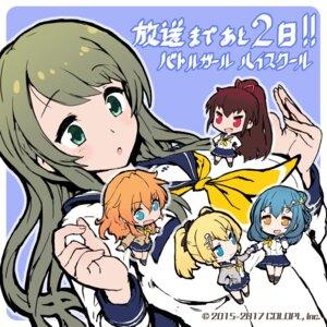 Rating: Safe Score: 23 Tags: amano_nozomi battle_girl_high_school chibi himukai_yuri kougami_kanon kunieda_shiho seifuku sweater tagme tokiwa_kurumi User: saemonnokami