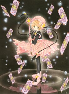 Rating: Safe Score: 6 Tags: card_captor_sakura clamp kinomoto_sakura possible_duplicate tagme User: Omgix