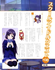 Rating: Safe Score: 15 Tags: chibi kiyose_akame love_live! nishikino_maki otono_natsu pantyhose seifuku thighhighs toujou_nozomi yukata User: drop