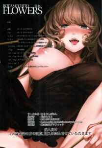 Rating: Questionable Score: 8 Tags: botan_mochito User: 8mine8