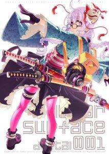 Rating: Questionable Score: 6 Tags: garter japanese_clothes megane pantyhose sakuya_tsuitachi skirt_lift sword User: Dreista