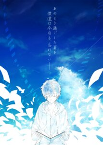 Rating: Safe Score: 13 Tags: kagerou_project kokonose_haruka male rubill User: charunetra