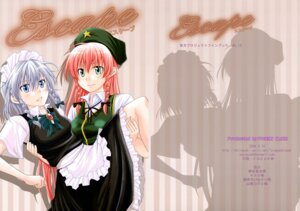 Rating: Safe Score: 3 Tags: asou_shin hong_meiling izayoi_sakuya pigeon_blood touhou User: Radioactive