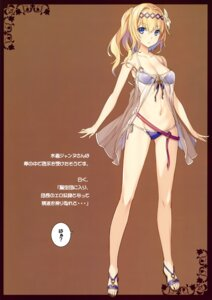 Rating: Questionable Score: 62 Tags: american-kenpou bikini cleavage granblue_fantasy jeanne_d'arc jeanne_d'arc_(granblue_fantasy) kikuchi_seiji see_through swimsuits User: kiyoe