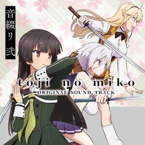 Rating: Safe Score: 13 Tags: itomi_sayaka juujou_hiyori kohagura_eren seifuku sword tagme toji_no_miko User: saemonnokami