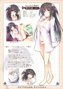 Rating: Questionable Score: 29 Tags: kitsune_no_yomeiri nozomi_tsubame User: imljc