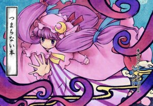 Rating: Safe Score: 10 Tags: dress patchouli_knowledge tagme touhou User: Radioactive