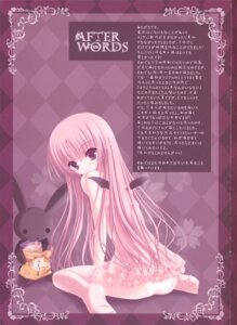 Rating: Questionable Score: 27 Tags: ass fixme garter lingerie loli thighhighs tinkle wings User: petopeto