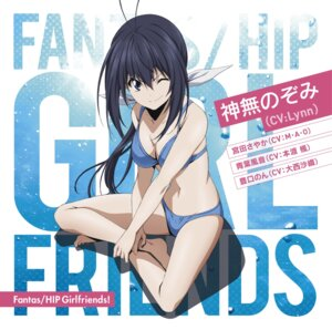 Rating: Safe Score: 55 Tags: bikini cleavage digital_version disc_cover kaminashi_nozomi keijo!!!!!!!! swimsuits User: blooregardo