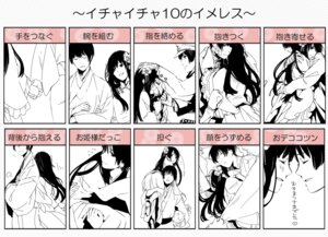 Rating: Safe Score: 9 Tags: hetalia_axis_powers japan monochrome taiwan todoroki_sora User: charunetra