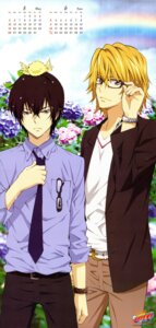 Rating: Safe Score: 11 Tags: calendar dino hibari_kyoya katekyo_hitman_reborn! male megane User: Radioactive