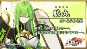 Rating: Safe Score: 8 Tags: hizamaru_(tenka_hyakken) japanese_clothes senmu sword tenka_hyakken wallpaper User: zyll