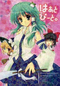 Rating: Safe Score: 14 Tags: hakurei_reimu kirisame_marisa kochiya_sanae nanase_aoi seventh_heaven touhou User: admin2