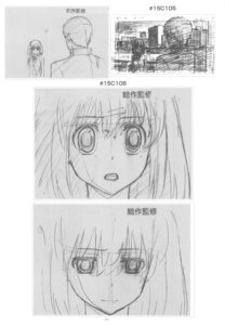 Rating: Safe Score: 2 Tags: kushieda_minori monochrome sketch takasu_ryuuji toradora! User: superogira
