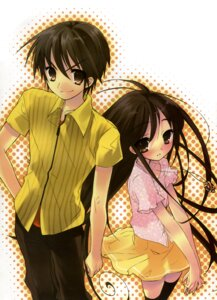 Rating: Safe Score: 8 Tags: ito_noizi sakai_yuuji shakugan_no_shana shana thighhighs User: Radioactive