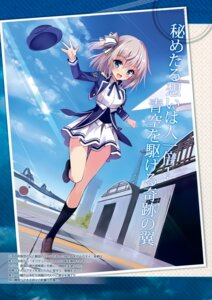 Rating: Safe Score: 27 Tags: aoi_kurusu hayakawa_harui uniform valkyrie_impulse User: Hatsukoi