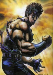Rating: Safe Score: 5 Tags: hokuto_no_ken kenshiro male User: Radioactive