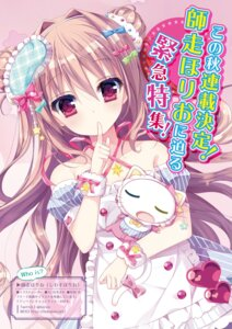 Rating: Safe Score: 62 Tags: dress shiwasu_horio User: 桃花庵の桃花