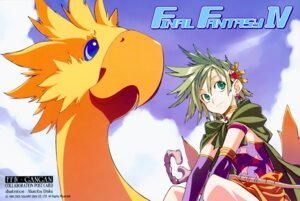Rating: Safe Score: 8 Tags: chocobo final_fantasy final_fantasy_iv rydia uraku_akinobu User: Lua