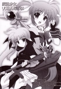 Rating: Safe Score: 4 Tags: akino_shin fate_testarossa mahou_shoujo_lyrical_nanoha monochrome takamachi_nanoha User: MirrorMagpie