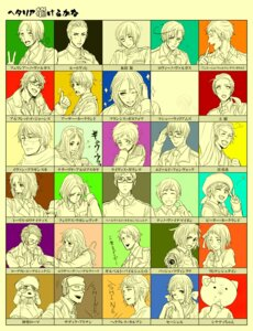 Rating: Safe Score: 5 Tags: america austria belarus china estonia finland france germany greece hetalia_axis_powers holy_roman_empire hungary japan korea latvia liechtenstein lithuania megane north_italy poland prussia russia sealand seychelles south_italy spain sweden switzerland turkey united_kingdom User: Amperrior