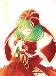 Rating: Safe Score: 14 Tags: hacko kagiyama_hina touhou User: JCorange