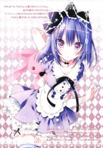 Rating: Safe Score: 52 Tags: kamiya_maneki maid manekineko thighhighs User: petopeto