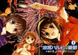 Rating: Safe Score: 1 Tags: asahina_mikuru gap koizumi_itsuki kyon nagato_yuki suzumiya_haruhi suzumiya_haruhi_no_yuuutsu tsugano_gaku yukata User: Sangwoo
