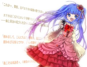 Rating: Safe Score: 6 Tags: dress furudo_erika gun kz lolita_fashion umineko_no_naku_koro_ni User: 洛井夏石